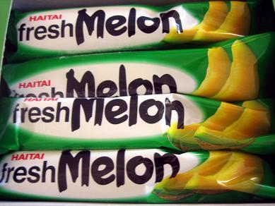 packaged haitai melon